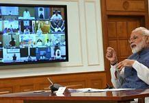 File photo | PM Narendra Modi talks to chief ministers on plan to tackle coronavirus | Narendramodi.in