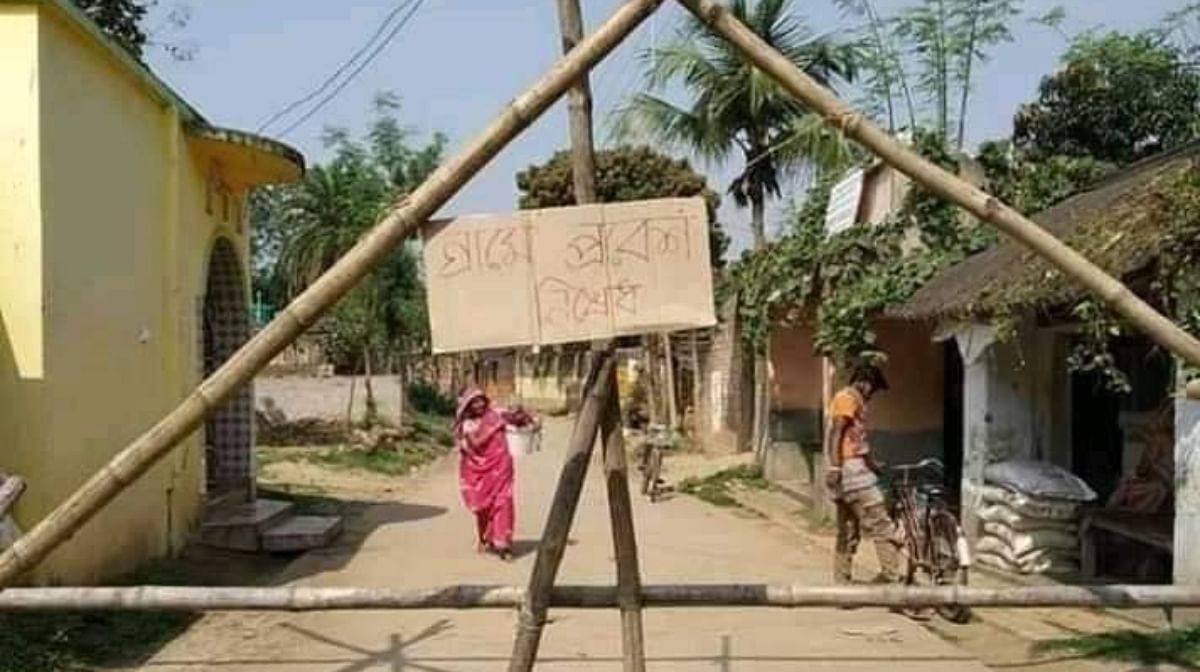A no-entry poster outside a village in Purulia | By special arrangement