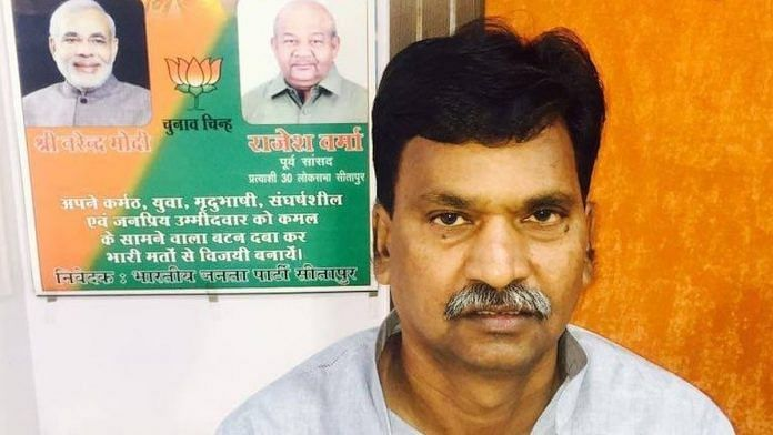 File photo | BJP MLA Rakesh Rathore | Facebook/Rakesh Rathore