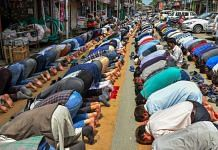 A file image of Muslims offering prayers during Ramadan in Srinagar | S Irfan | PTI