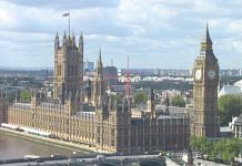 A view of London | Representational image | birkbinnard.com