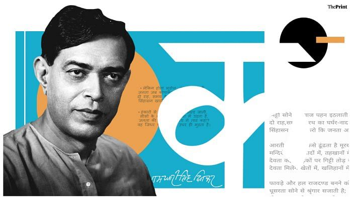 Ramdhari Singh Dinkar | Graphic: Soham Sen | ThePrint