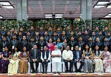 Representational image of IAS officers with PM Narendra Modi | Photo: narendramodi.in