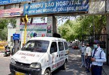 Representational image of an ambulance. Photo | ANI