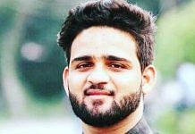 AMU student Farhan Zuberi, who has been charged with sedition