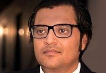 Republic TV Editor-in-Chief Arnab Goswami
