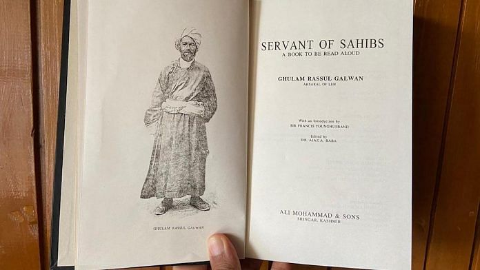 The Servant of Sahibs   Source: Sandeep Krishnan