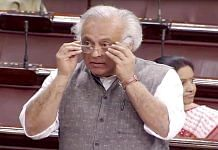 File photo of Congress MP Jairam Ramesh | PTI