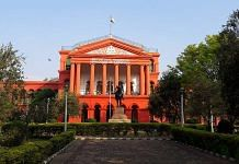 Karnataka High Court | Commons