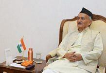 File photo of Maharashtra governor B.S. Koshyari | PTI