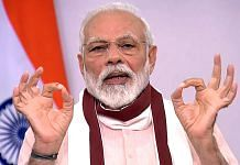 Prime Minister Narendra Modi addresses the nation Tuesday | Photo: ANI
