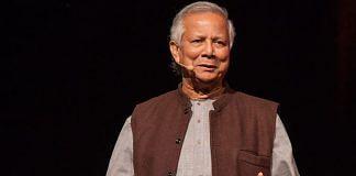 File photo   Nobel laureate Muhammad Yunus   Wikimedia Commons