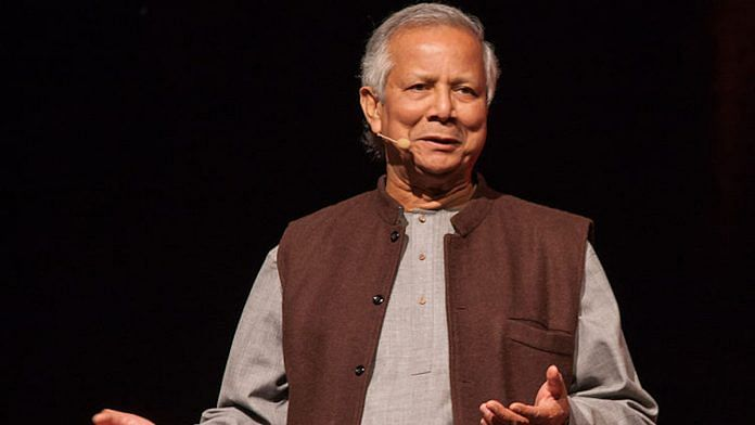 File photo | Nobel laureate Muhammad Yunus | Wikimedia Commons