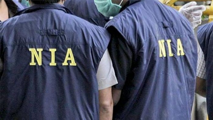 Representational image for the National Investigation Agency | Photo: Twitter
