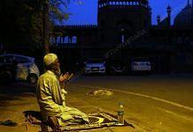 A man offers namaz on the empty roads near Jama Masjid   Photo: Suraj Singh Bisht   ThePrint