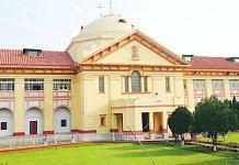 Patna High Court | Wikipedia