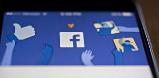 The Facebook Inc. application is displayed for a photograph on an Apple Inc. iPhone in Washington, D.C., U.S., on Wednesday, March 21, 2018. Facebook is struggling to respond to growing demands from Washington to explain how the personal data of millions of its users could be exploited by a consulting firm that helped Donald Trump win the presidency. Photographer: Bloomberg/Bloomberg