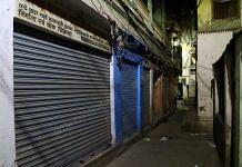 Representational image of shops shut during the Covid-19 lockdown in Varanasi   Photo: Suraj Singh Bisht   ThePrint