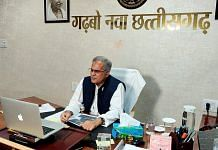 Chhattisgarh Chief Minister Bhupesh Baghel | Photo: ANI