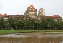 File photo of Bombay High Court | Wikimedia commons