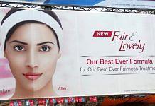 A billboard ad for Fair & Lovely fairness cream | Flickr