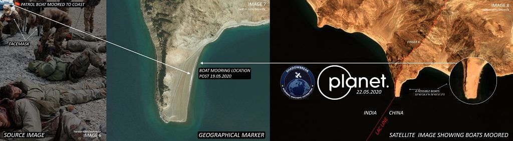 Image 6 via source | Image 7 via Apple maps | Image 8 courtesy Shadow Break Intl and Planet Labs | Abhijit Iyer Mitra