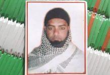 Israr was killed by a mob in Dehra village near Deoband Thursday | By special arrangement