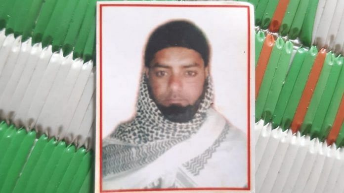 Israr was killed by a mob in Dehra village near Deoband Thursday | By special arrangement