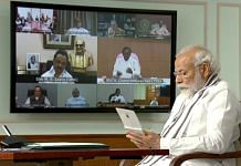 All-party virtual meeting called by Prime Minister Narendra Modi to discuss India-China border situation, in New Delhi on Friday | ANI