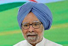 Former prime minister Dr Manmohan Singh | File photo: ANI