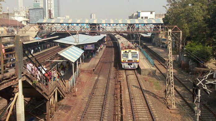File photo of a Mumbai local train | Wikipedia