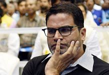 Political strategist Prashant Kishor's I-PAC is tasked with helping the Trinamool Congress in the run-up to the 2021 Bengal elections | File photo: ANI