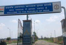 The Petrapole border between India and Bangladesh | Photo: Madhuparna Das | ThePrint