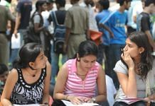 Students fill out applications for Delhi University | File Photo | du.ac.in