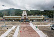 The famous Tirupati temple in Andhra Pradesh | Manisha Mondal | ThePrint