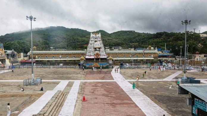 The famous Tirupati temple in Andhra Pradesh | Manisha Mondal | ThePrint