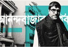Anandabazar Patrika office in Kolkata, and editor Anirban Chattopadhyay: Image: ThePrint Team
