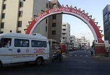 The Ahmedabad Civil Hospital   Photo: Swagata Yadavar