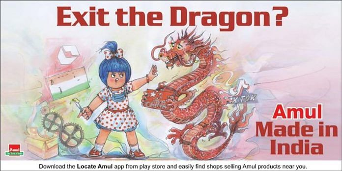Amul shared a picture about the boycott of Chinese products. |Twitter
