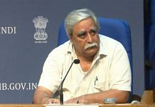 Dr Raman R Gangakhedkar | YouTube