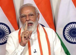File photo of Prime Minister Narendra Modi   ANI