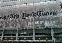 The New York Times building in New York City   Pixabay