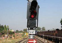 Representational image of an Indian Railways signal   Photo: Pixabay