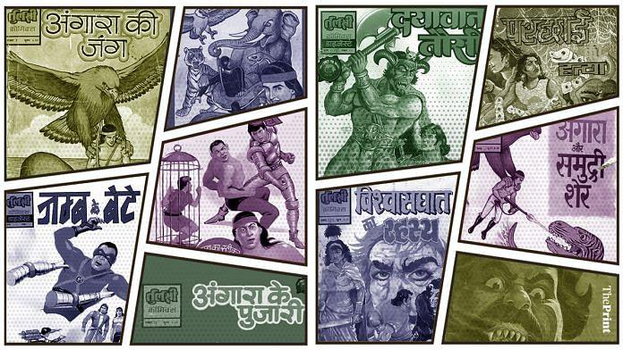 Tulsi Comics illustration