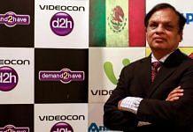 Videocon chairman Venugopal Dhoot | Twitter