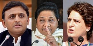 (From left to right) Samajwadi Party chief Akhilesh Yadav, BSP supremo Mayawati and Congress general secretary Priyanka Gandhi Vadra. | Photo: ThePrint