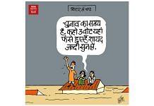 Kirtish Bhatt   BBC Hindi