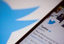 Twitter Inc. logo. | Bloomberg
