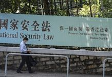 A government-sponsored advertisement promoting a new national security law in Hong Kong. | Bloomberg