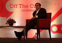 Mukesh Ambani at ThePrint Off the Cuff